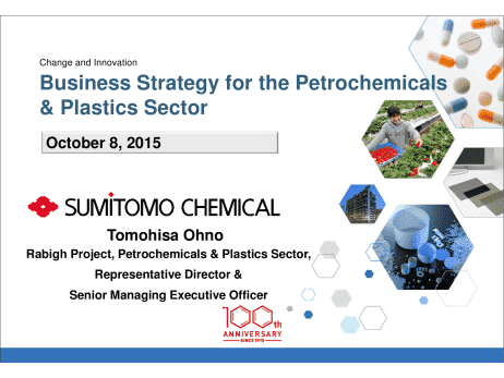 Sumitomo Chemical Co , Ltd  Business Strategy for the Petrochemicals